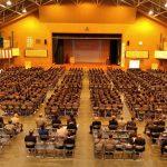 鹿児島南高等学校創立70周年記念事業のお礼