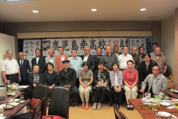 51年振りのクラス会、昭和44年3月卒業の3年4組